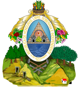 Honduras coat of arms / public domain